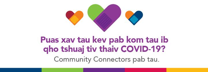 Puas xav tau kev pab kom tau ib qho tshuaj tiv thaiv COVID-19? Community Connectors pab tau.