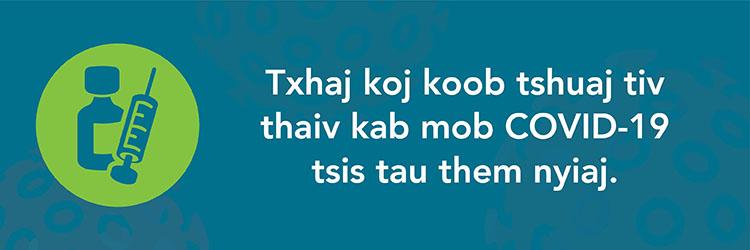 Txhaj koj koob tshuaj tiv thaiv kab mob COVID-19 tsis tau them nyiaj.