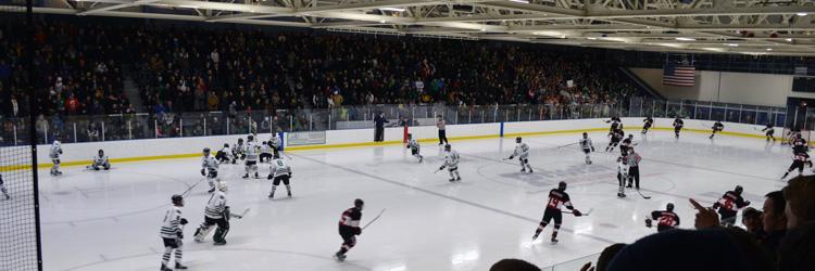 Aldrich Arena interior
