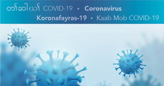 COVID-19 in Karen, Spanish, Hmong and Somali
